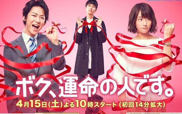 f:id:kinoshitayukari:20170416020846j:plain