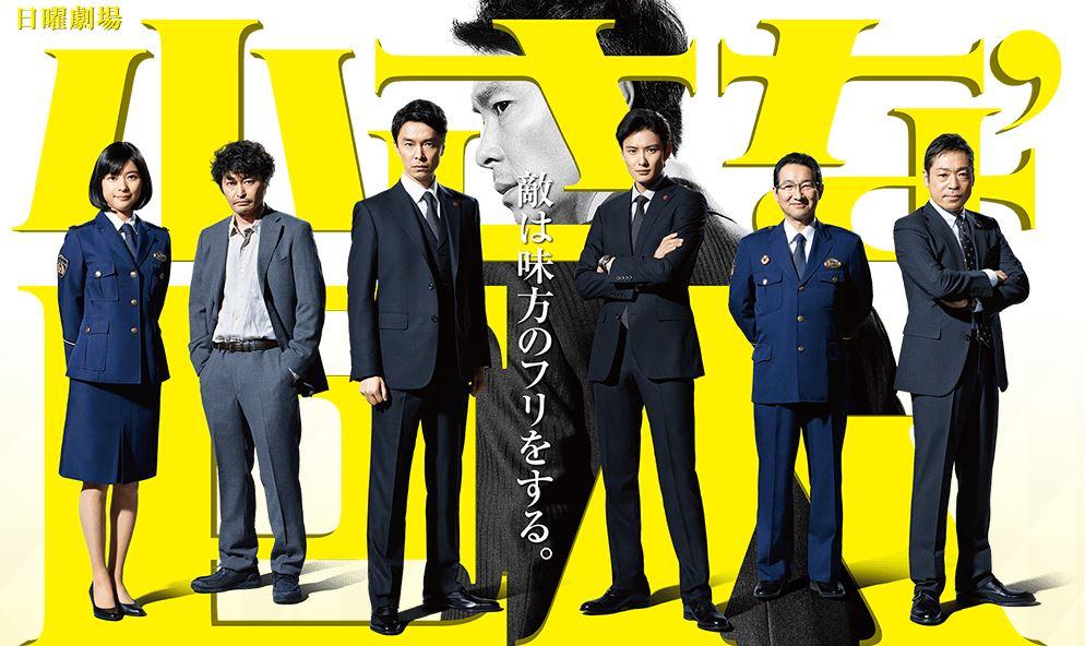 f:id:kinoshitayukari:20170417013047j:plain