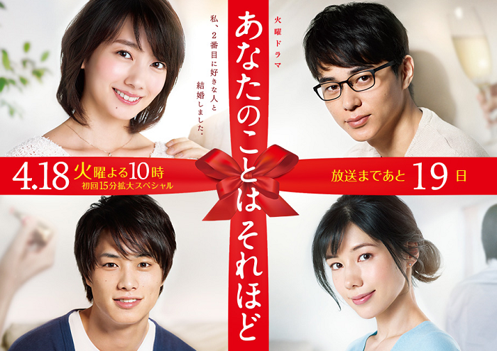 f:id:kinoshitayukari:20170419032908p:plain
