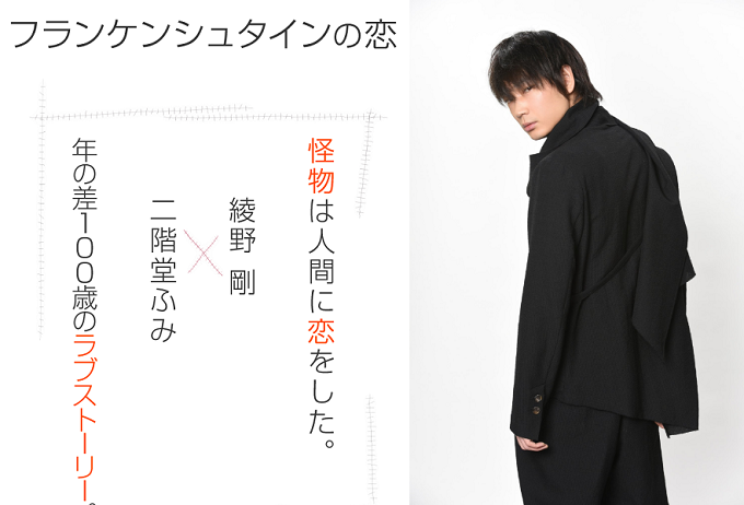 f:id:kinoshitayukari:20170424184115p:plain