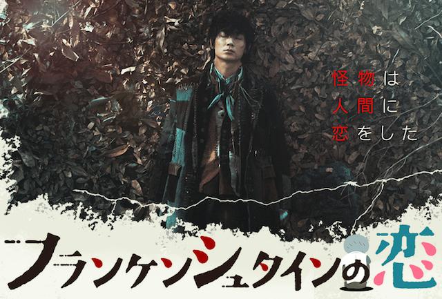 f:id:kinoshitayukari:20170504173733p:plain