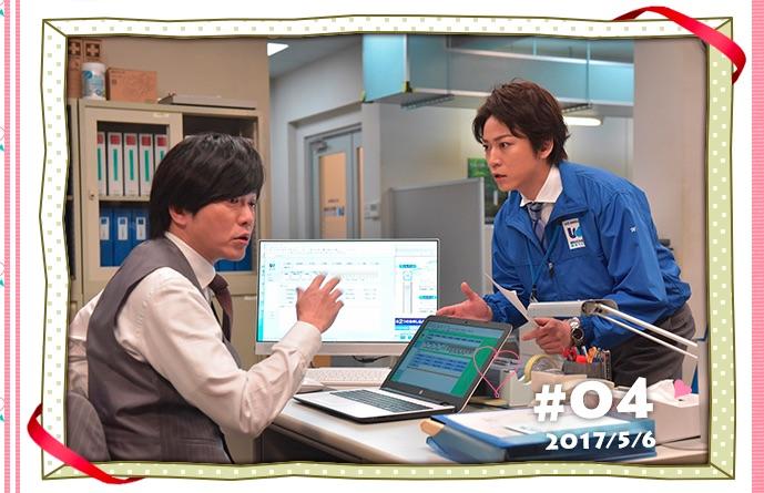 f:id:kinoshitayukari:20170508140222j:plain