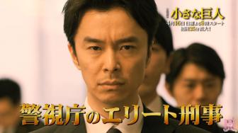 f:id:kinoshitayukari:20170509160429p:plain
