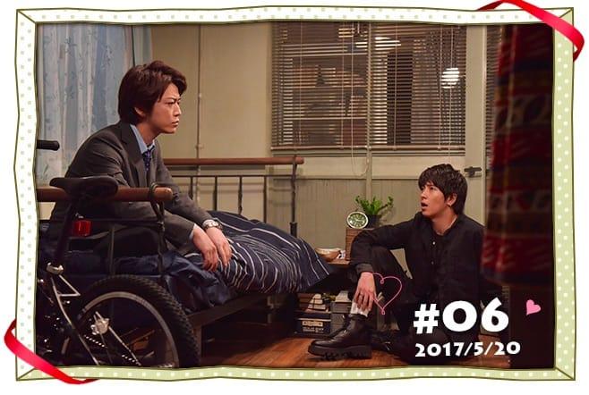 f:id:kinoshitayukari:20170521163635j:plain