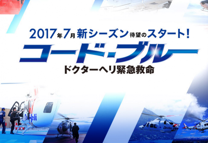 f:id:kinoshitayukari:20170524153731p:plain