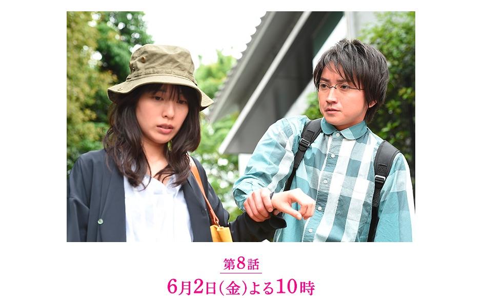 f:id:kinoshitayukari:20170603033739j:plain