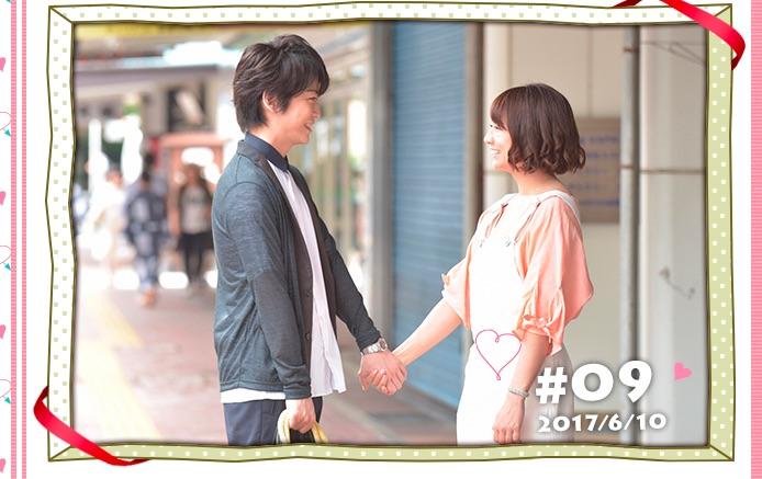 f:id:kinoshitayukari:20170612210338j:plain
