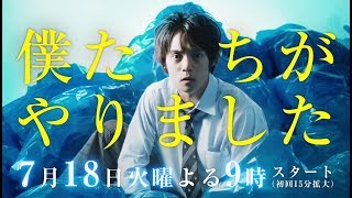 f:id:kinoshitayukari:20170613230633j:plain