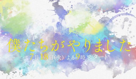f:id:kinoshitayukari:20170613232108j:plain