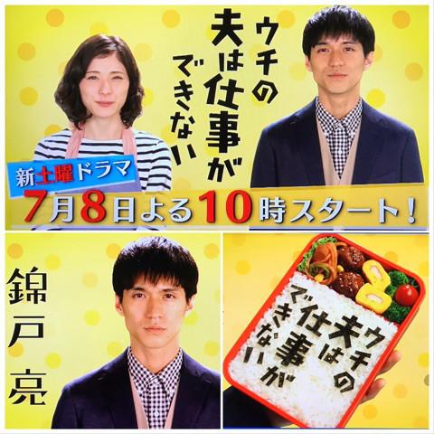 f:id:kinoshitayukari:20170614043308j:plain