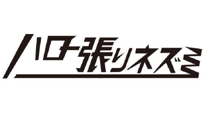 f:id:kinoshitayukari:20170614050608p:plain