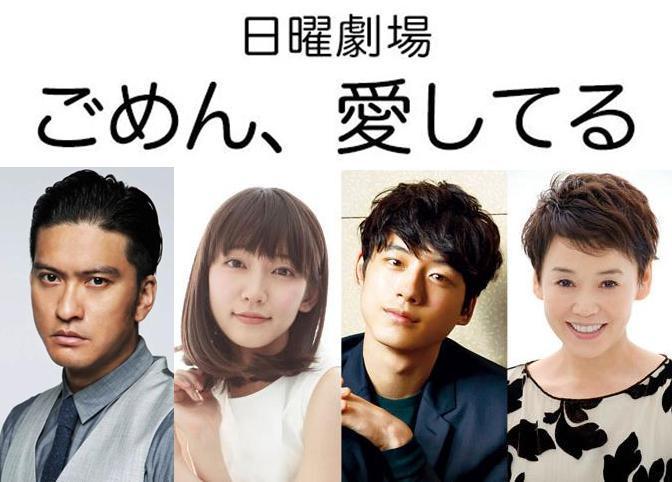 f:id:kinoshitayukari:20170614092619j:plain