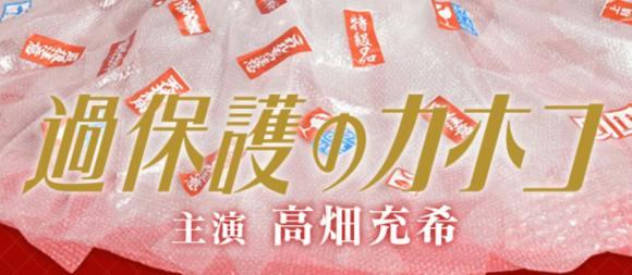f:id:kinoshitayukari:20170614101827j:plain