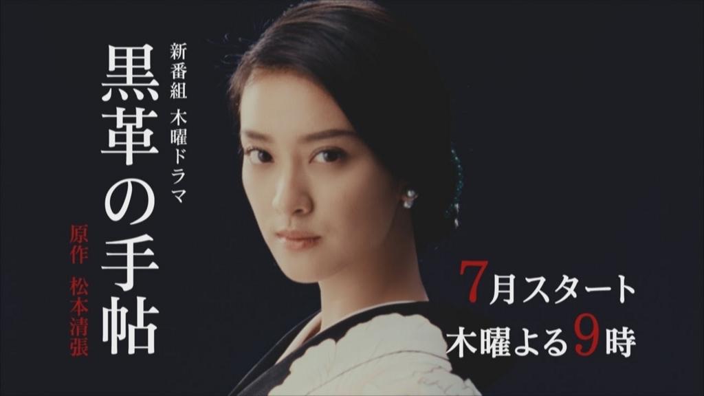f:id:kinoshitayukari:20170614113127j:plain