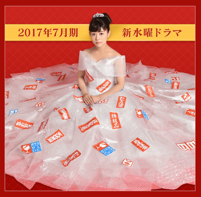 f:id:kinoshitayukari:20170615164433p:plain