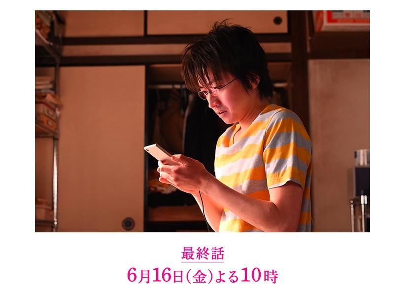 f:id:kinoshitayukari:20170617023204j:plain
