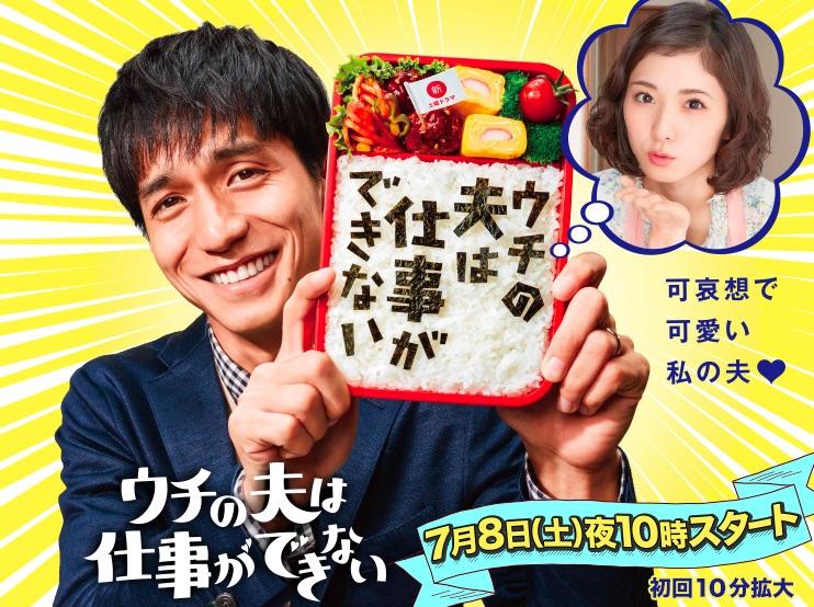 f:id:kinoshitayukari:20170709015142j:plain