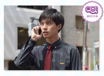 f:id:kinoshitayukari:20170709015219p:plain