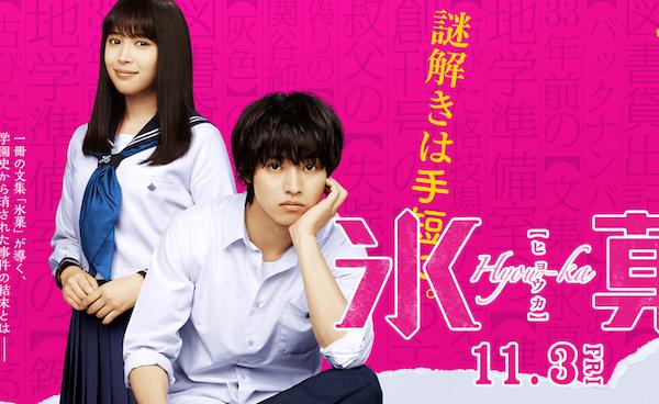 f:id:kinoshitayukari:20170903154425p:plain