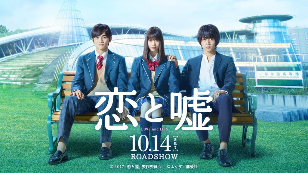 f:id:kinoshitayukari:20170903215959j:plain