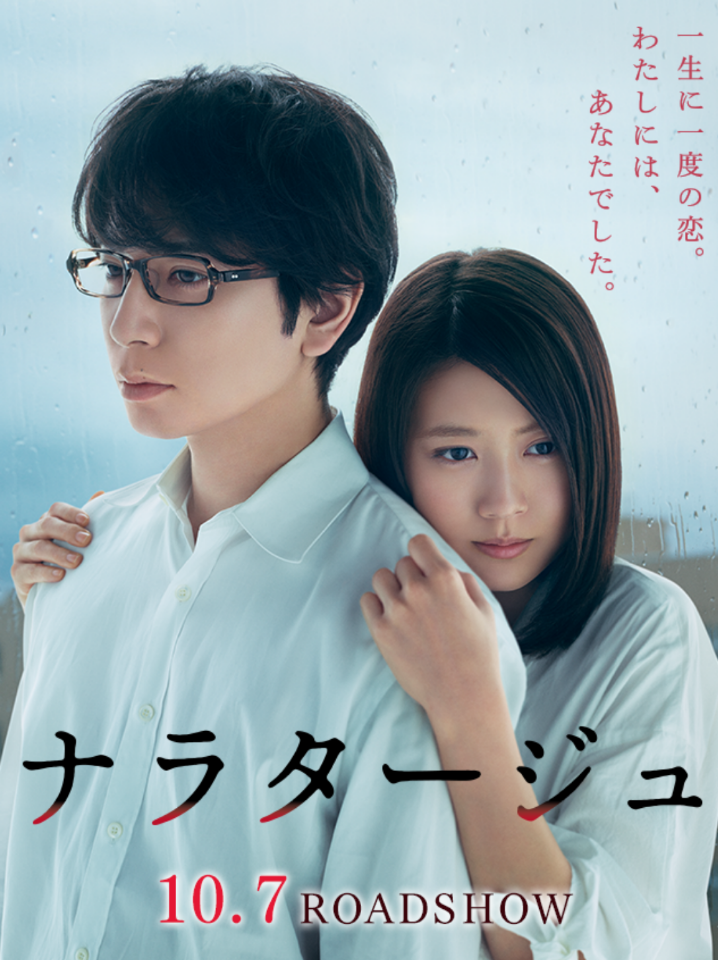 f:id:kinoshitayukari:20170903230132p:plain