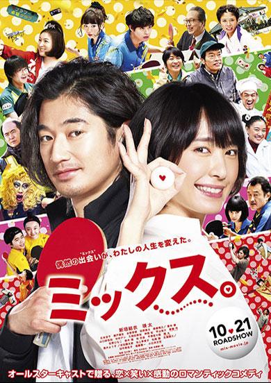 f:id:kinoshitayukari:20170903234411j:plain