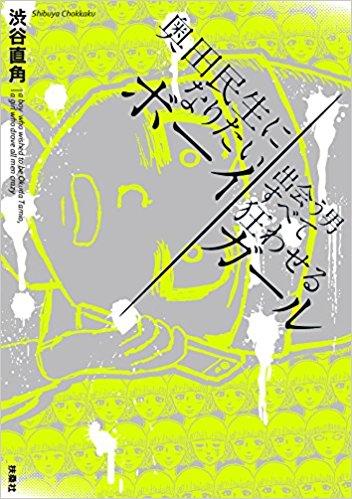 f:id:kinoshitayukari:20170904003634j:plain