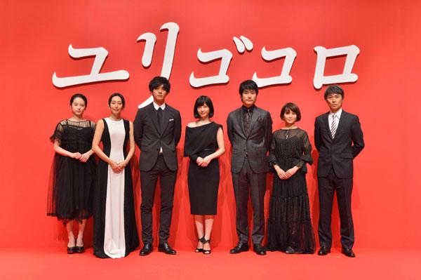 f:id:kinoshitayukari:20170904012822j:plain