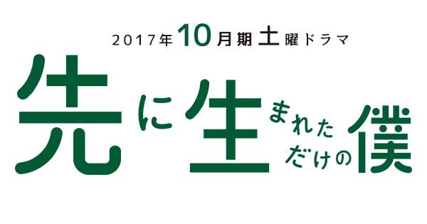 f:id:kinoshitayukari:20170904022428j:plain