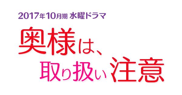 f:id:kinoshitayukari:20170904144937j:plain