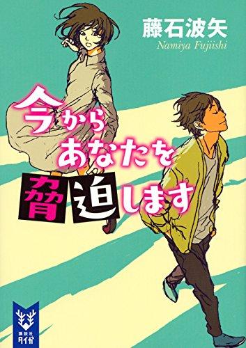 f:id:kinoshitayukari:20170913000548j:plain