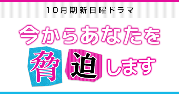f:id:kinoshitayukari:20170913000655p:plain