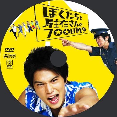 f:id:kinoshitayukari:20170928102157j:plain