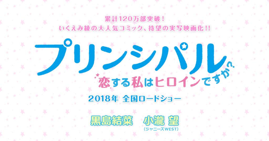 f:id:kinoshitayukari:20170928113611j:plain