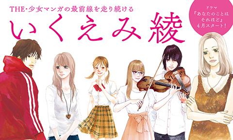 f:id:kinoshitayukari:20170928113939j:plain
