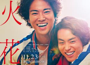 f:id:kinoshitayukari:20170929005615p:plain