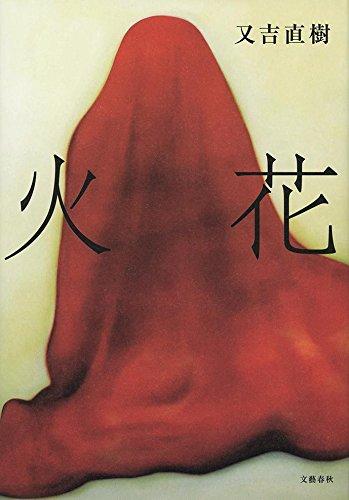 f:id:kinoshitayukari:20170929005628j:plain