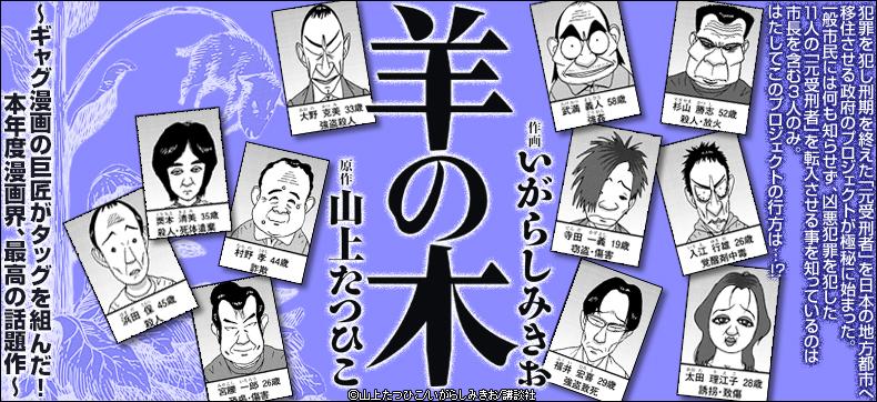 f:id:kinoshitayukari:20170929020940j:plain