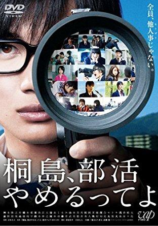 f:id:kinoshitayukari:20170929021020j:plain