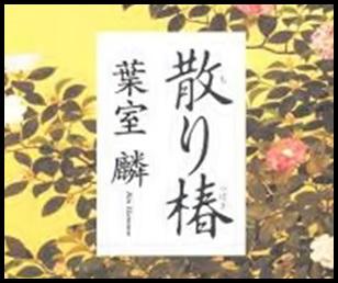 f:id:kinoshitayukari:20171003060701j:plain
