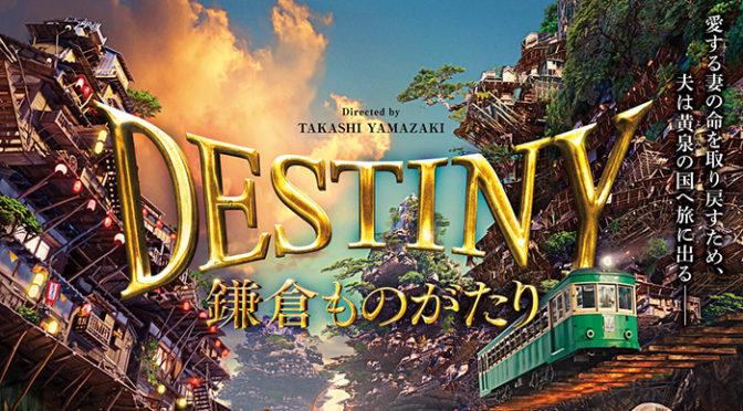 f:id:kinoshitayukari:20171003081145j:plain
