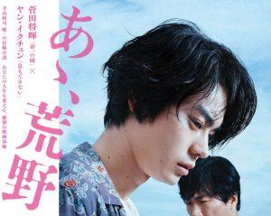 f:id:kinoshitayukari:20171003111646j:plain