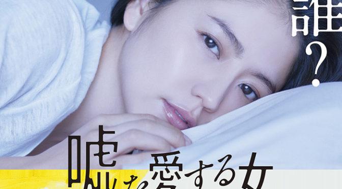 f:id:kinoshitayukari:20171003121243j:plain
