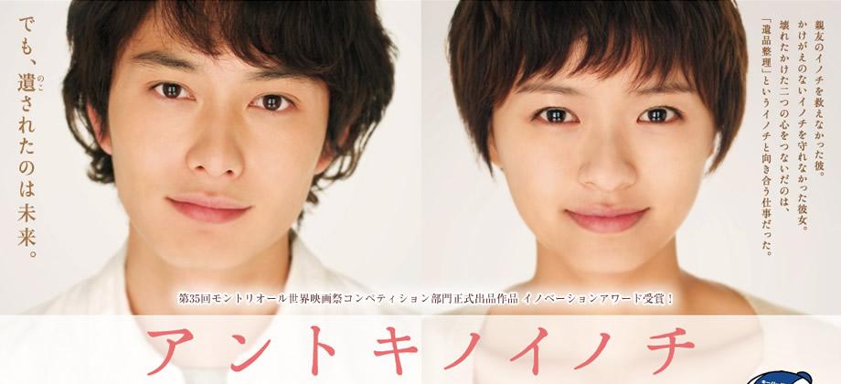 f:id:kinoshitayukari:20171003150857j:plain