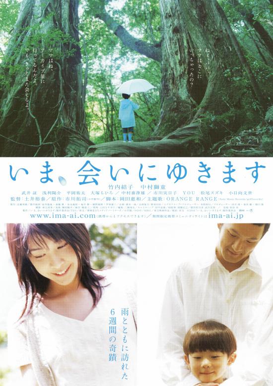 f:id:kinoshitayukari:20171003150910j:plain