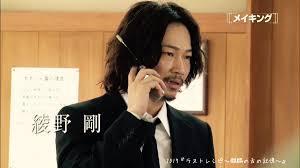f:id:kinoshitayukari:20171003185747j:plain