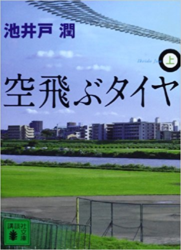 f:id:kinoshitayukari:20171004055442j:plain