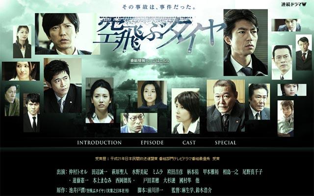 f:id:kinoshitayukari:20171004060451j:plain