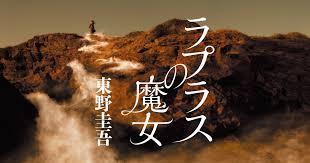 f:id:kinoshitayukari:20171004070753j:plain