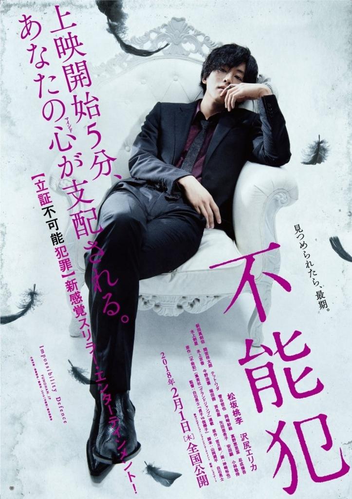 f:id:kinoshitayukari:20171004075231j:plain